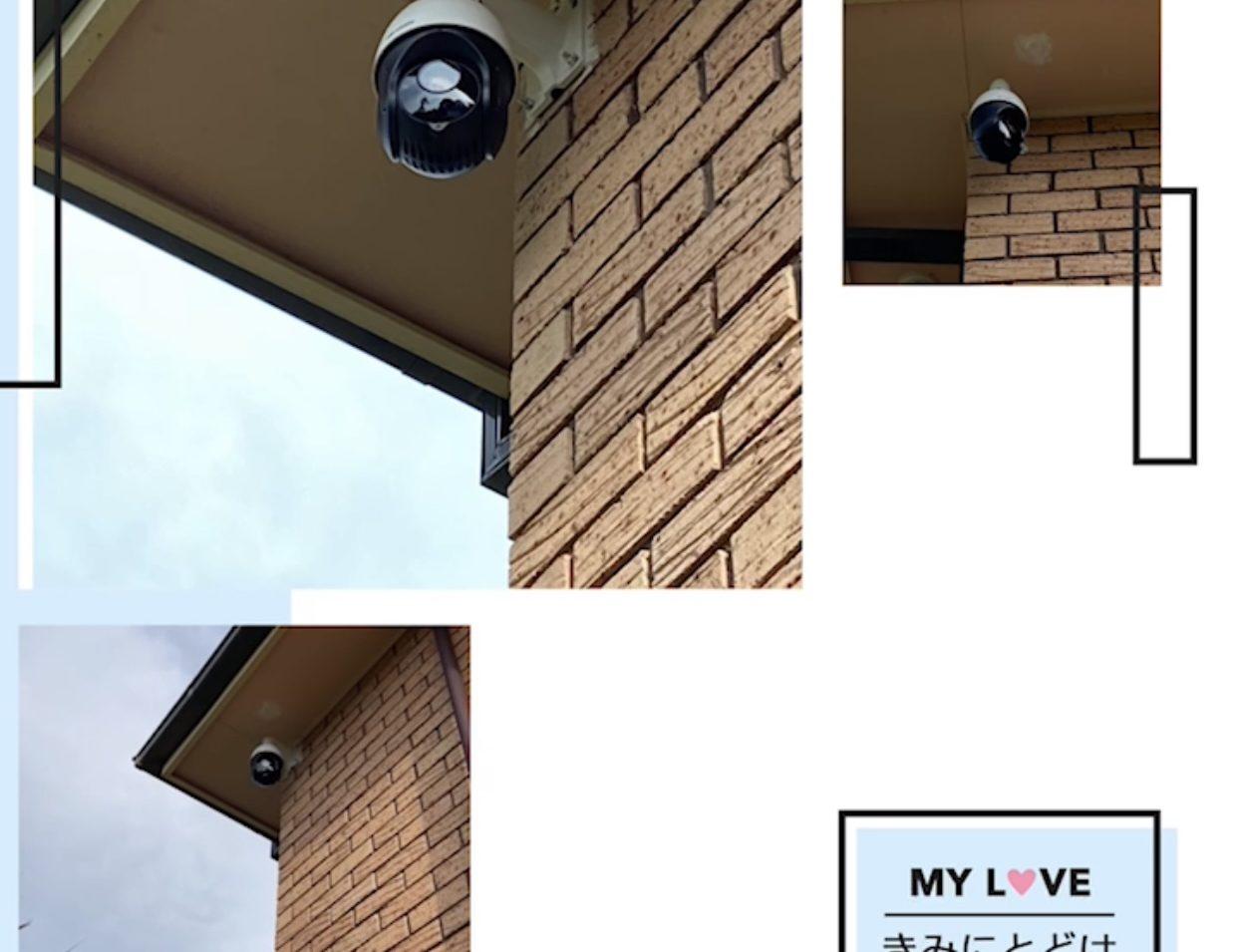 Hikvision PTZ best installation sydney